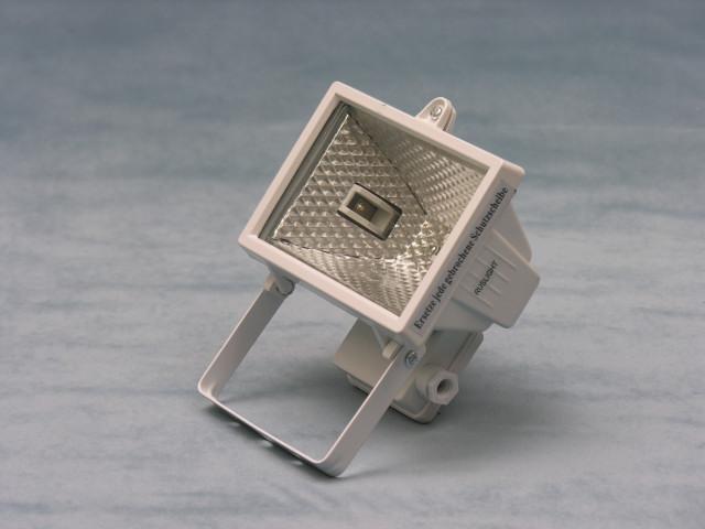Прожектор галогенный SQ-150W белый