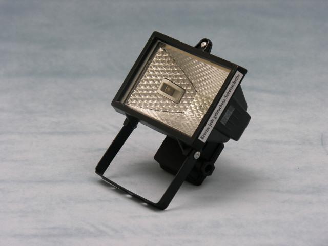 Прожектор галогенный SQ-150W черный