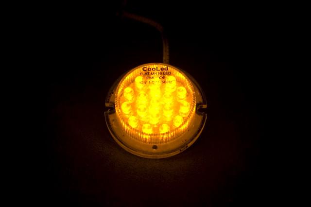 Матрица светодиодная FL-MR16 желтая 18 LED 12V G 5.1